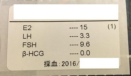 【KLC1周期目】33, 精液検査で運動率が改善されたので凍結した D4