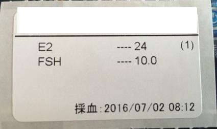 KLC生理3日目の血液検査