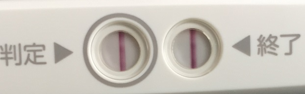 ET18チェックワン妊娠検査薬15分後