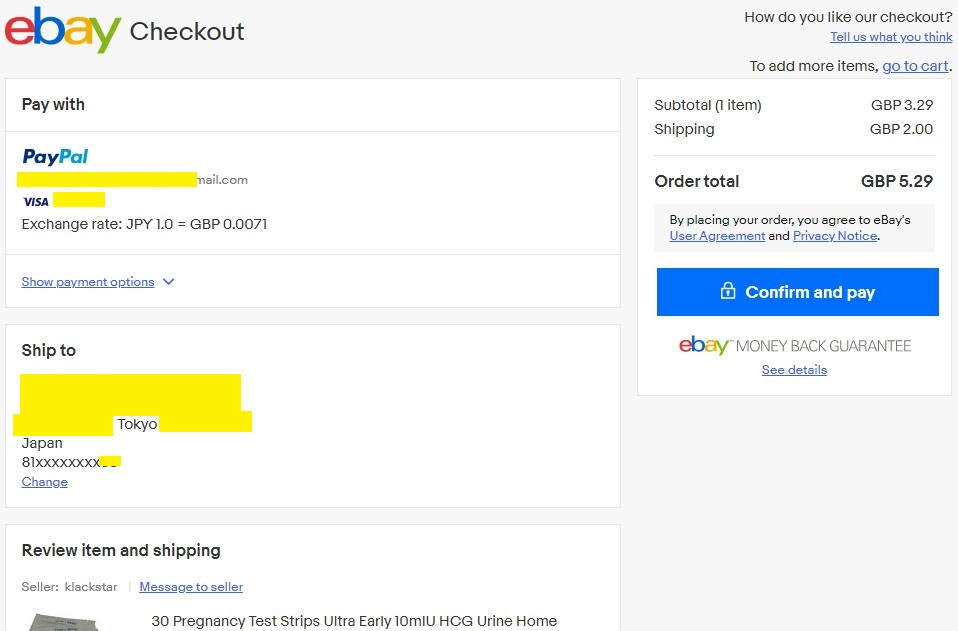 ebayで早期妊娠検査薬を格安購入