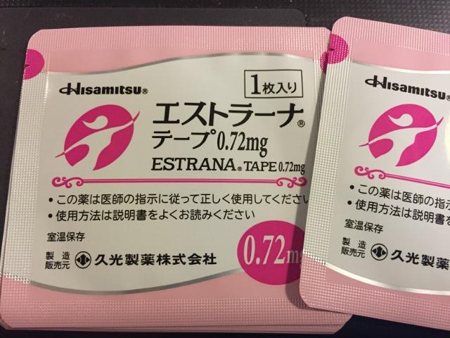 エストラーナ テープ