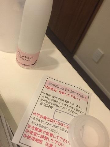 klcD12_spray