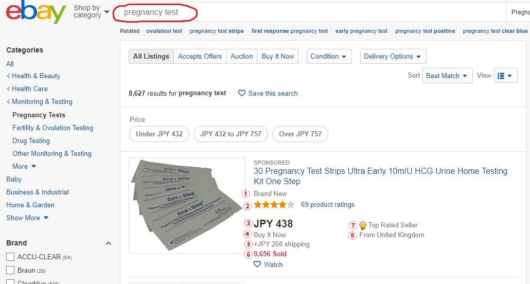 ebay 妊娠検査薬